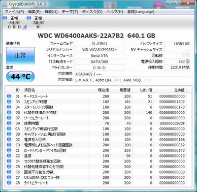 VistaCapture013525