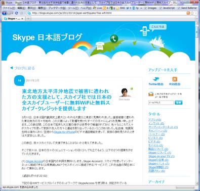 VistaCapture012541