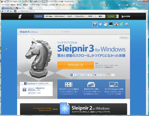 VistaCapture013324