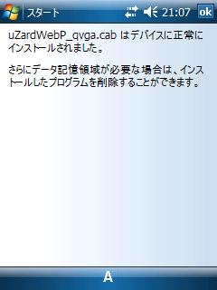 20100706210758