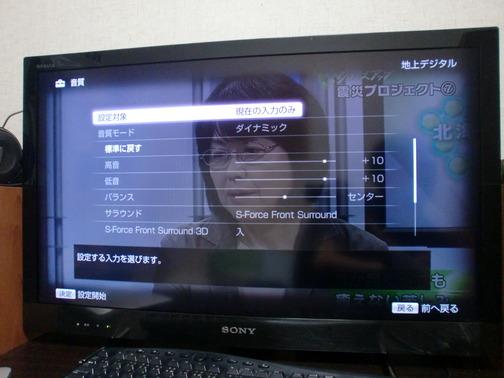 CIMG3694
