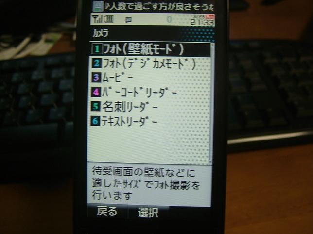 DSCF3217