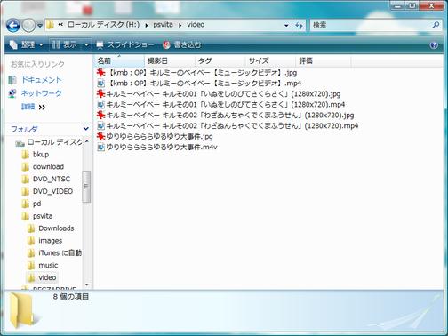 VistaCapture013752