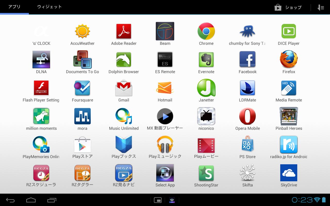 Androidアプリのインストールが終わらない/できな …