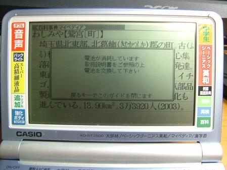 DSCF2726