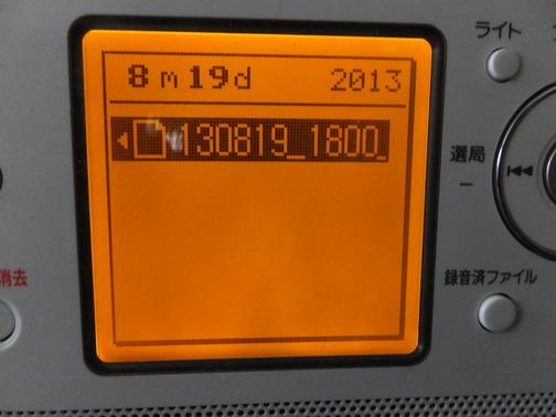 DSCF8559