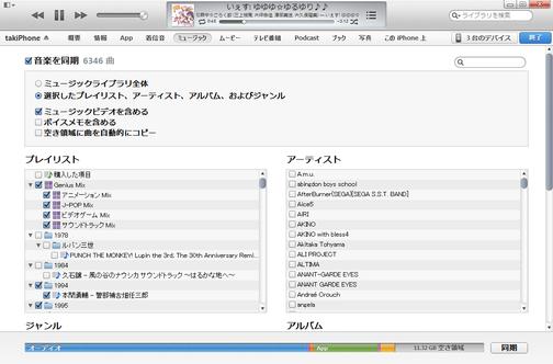 VistaCapture013960