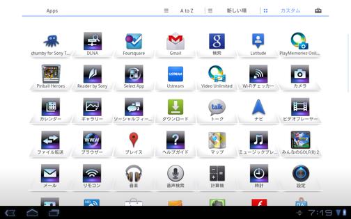 device-2012-05-24-071823