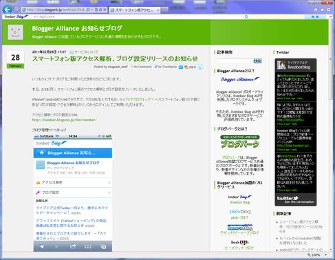 VistaCapture000214
