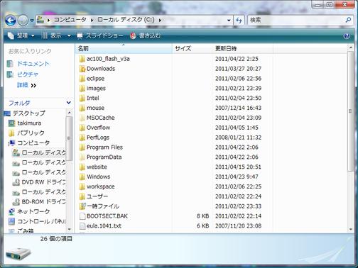 VistaCapture012688