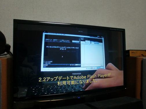 CIMG3249
