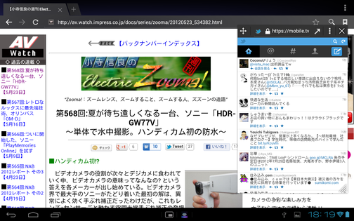 Screenshot_2012-05-27-18-19-27