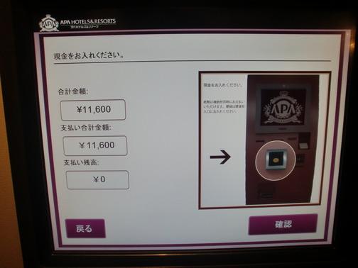 CIMG6302