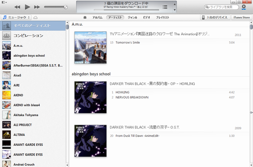 VistaCapture013943