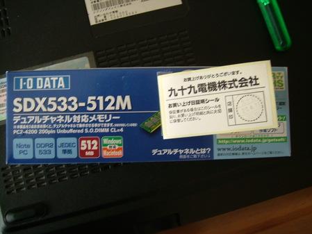 DSCF1587