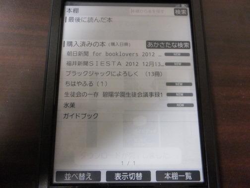 DSCF5303