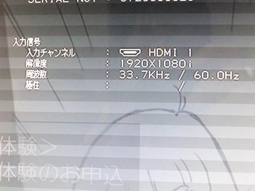 DSCF9968