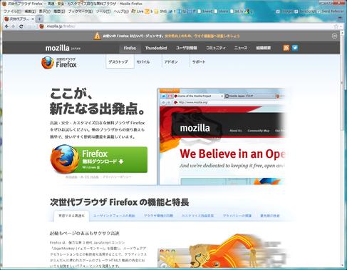 VistaCapture013270
