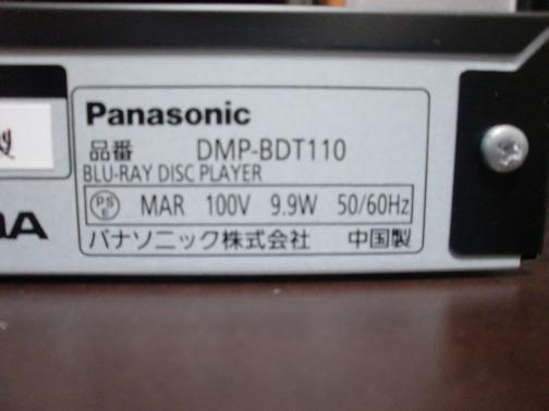 CIMG3214