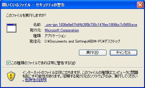 ThinkCapture000035