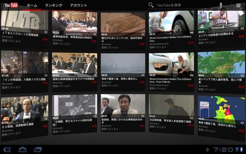 device-2012-05-24-072019