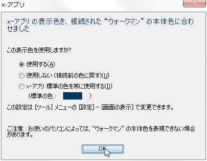 hpCapture000022