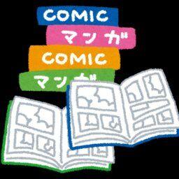 【悲報】バトル漫画の四天王、「武人」「巨漢」「女」「卑怯」で固定されてしまう…