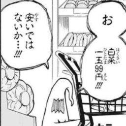 【破壊神マグちゃん】 おかしい箇所しかないコマ(画像)
