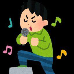 上司「おい!ルパン三世の曲を歌え!」俺「わかりました!」