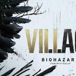 今週発売のゲームソフト一覧。『バイオハザード ヴィレッジ』が5月8日(土)に発売!