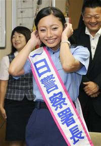 安藤美姫、一日署長