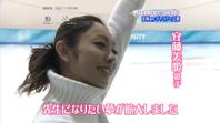 安藤美姫 スケートの先生: VOGUE(ヴォーグ)スペシャルギフト企画