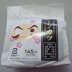 トンカツ(ソース味)