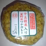 十五穀米入り夏野菜ツナカレー