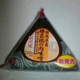 群馬県産  椎名鶏の肉味噌