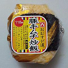 豚キムチ炒飯