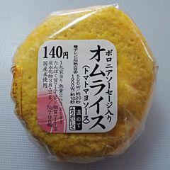 オムライス(トマトマヨソース)