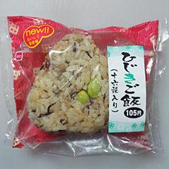 ひじきご飯(十六穀入り)