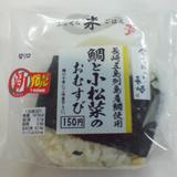 長崎五島列島産鯛使用 鯛と小松菜のおむすび