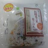 紅鮭菜の花  筍ごはん