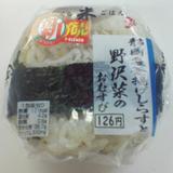 静岡産釜揚げしらすと野沢菜のおむすび