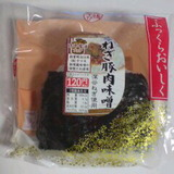 ねぎ豚肉味噌