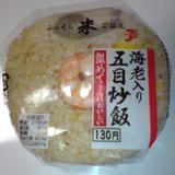 海老入り五目炒飯