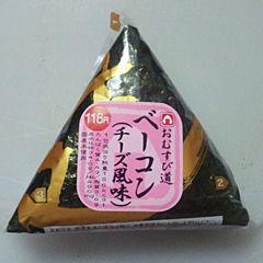 ベーコン(チーズ風味)