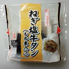 ねぎ塩牛タン(もち麦入り)