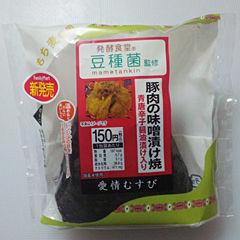 豚肉の味噌漬け焼