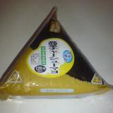 高菜チャーシューマヨ