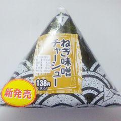 ねぎ味噌チャーシュー