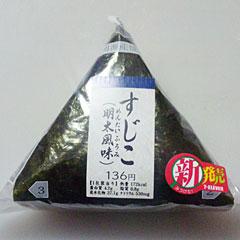 すじこ(明太風味)