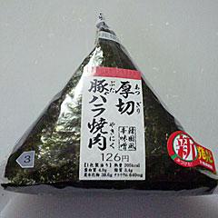 厚切豚バラ焼肉